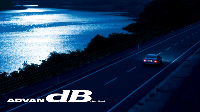 ADVAN dB decibel